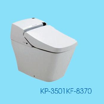 Bàn cầu nắp rửa điện tử AMERICANSTANDARD KP-3501KF-8370